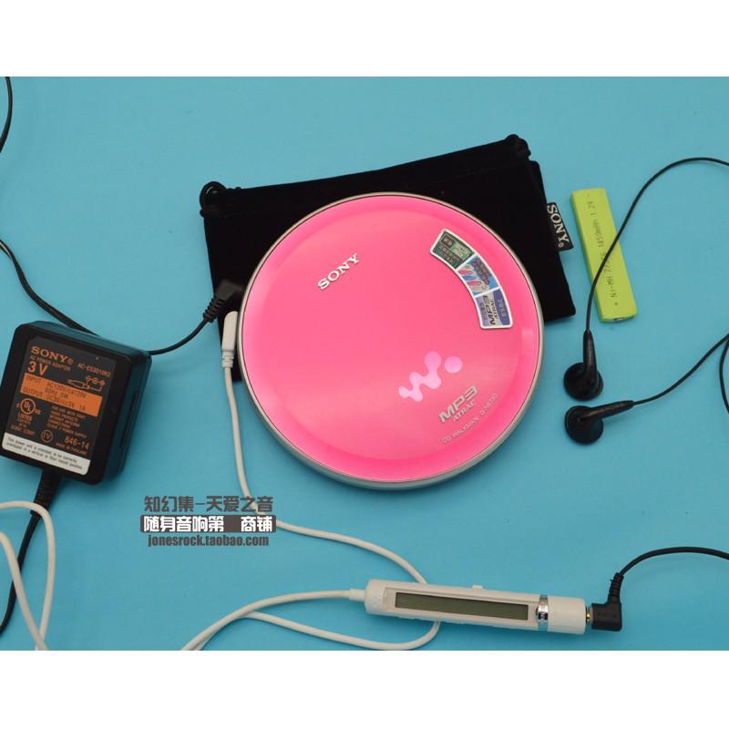 【懷舊CD機隨身聽】SONY索尼CD隨身聽CD機D-NE730成色狀態都很好可讀MP3光碟