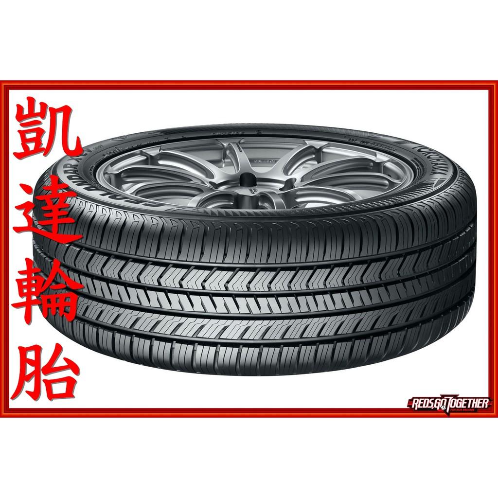 【凱達輪胎鋁圈館】YOKOHAMA 橫濱輪胎 X-CV G057 265/45/21 275/40R21 歡迎詢問