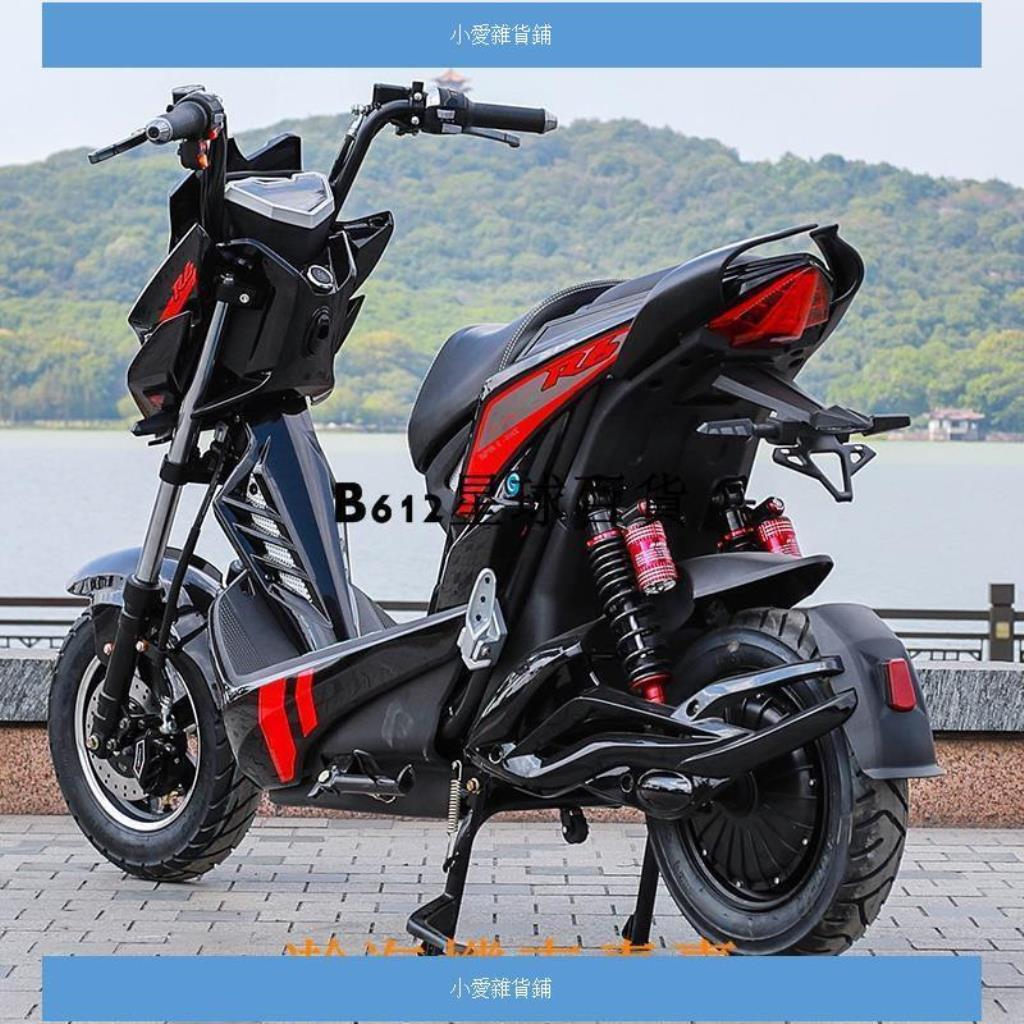戰警極客x6電瓶車電摩電動摩托車60v72v新款戰狼電動車改裝男高速