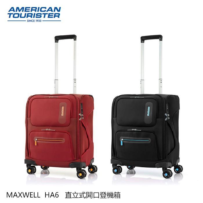 Samsonite 美國旅行者AT【MAXWELL HA6】18吋登機箱 前開式直立開口 大容量 飛機輪 布面 國旅推薦
