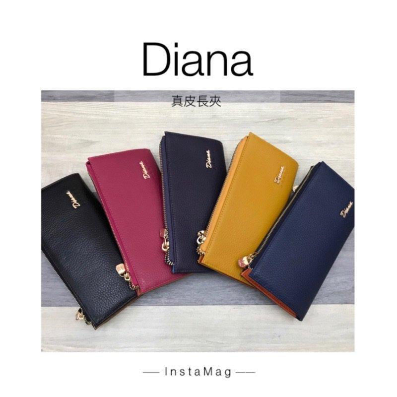()Diana真皮單拉鍊扁夾/薄長夾 真皮長夾 女生皮夾 長夾 Diana長夾 皮夾 5P5u