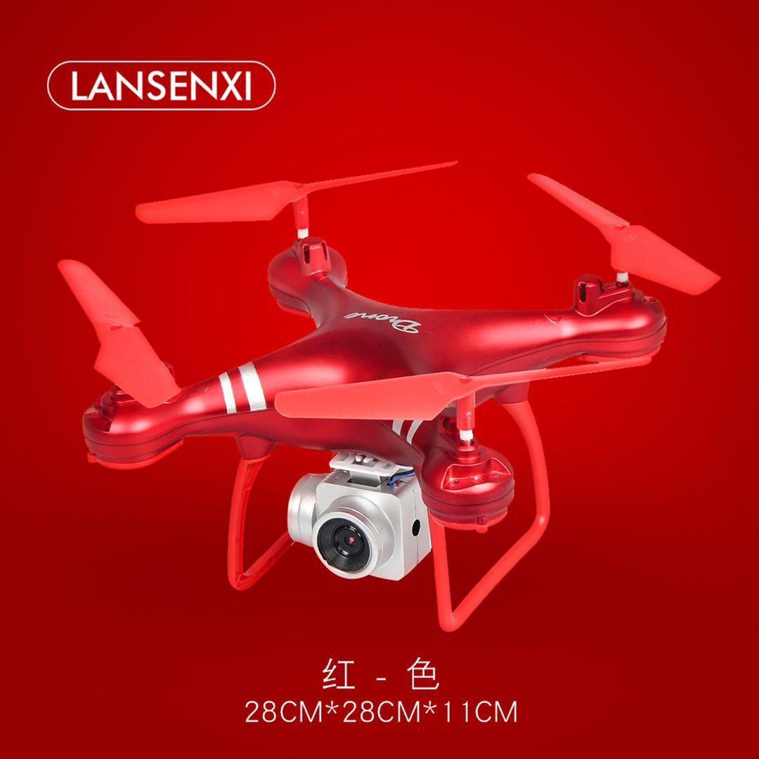 【限時下殺】 KY101無人機長續航高清航拍飛行器 FPV實時傳輸定高遙控飛機drone