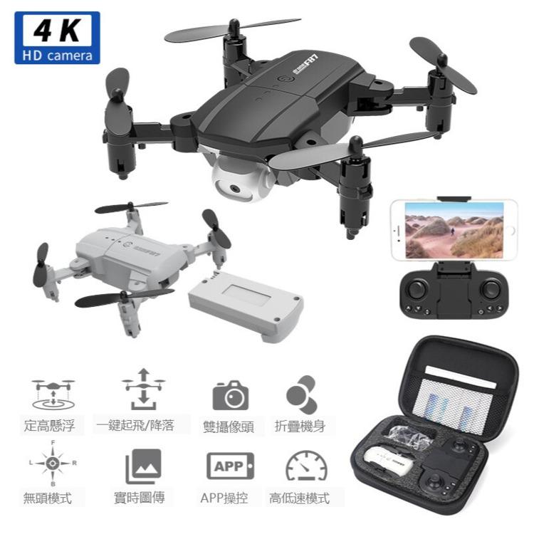 超值價 手掌xt6全新中小型 無人機 航拍機 超強續航 高清4K 攝像 航拍無人機 迷你空拍機 四軸飛行器 遙控飛機2