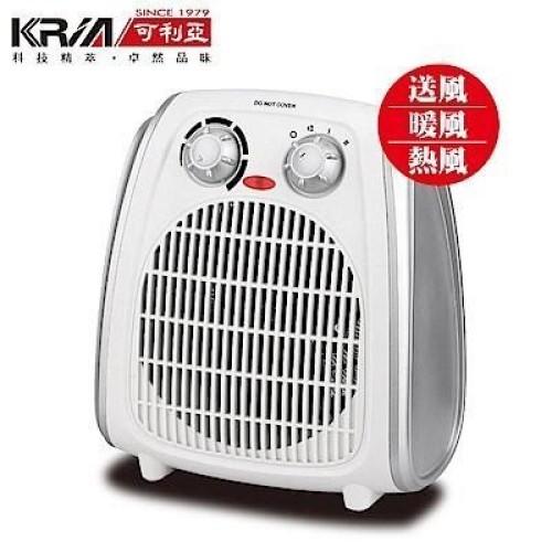 【KRIA可利亞】 超導體三溫暖氣機/電暖器 ZW-108FH速暖爐/冷暖風機/【蘑菇蘑菇】