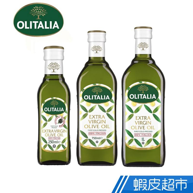 義大利Olitalia 奧利塔特級初榨橄欖油 (1000ml/750ml/250ml) 名廚指定油品  現貨 蝦皮直送