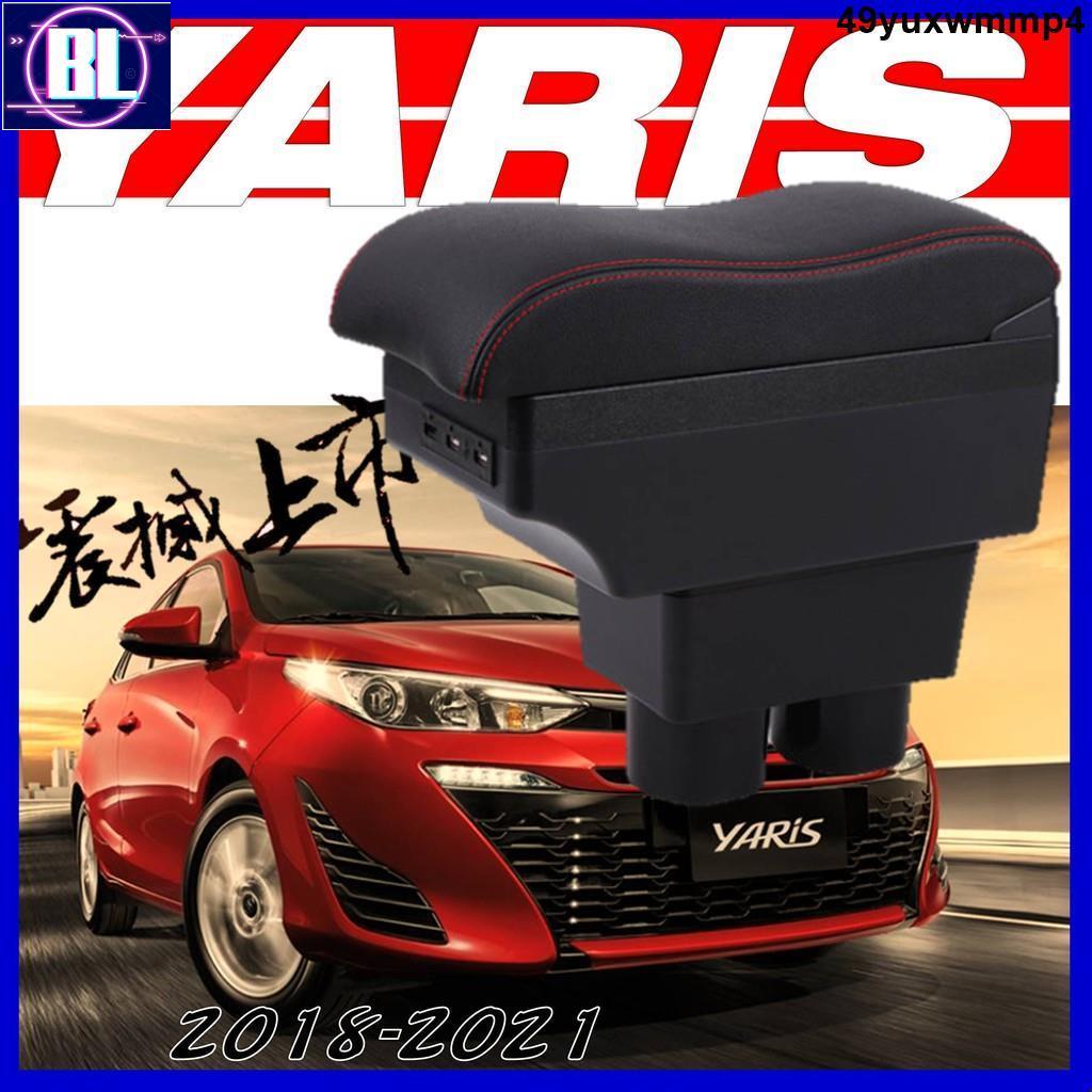 高品質🔥現貨直發 TOYOTA YARIS VIOS 波浪款 中央扶手 扶手箱 雙層USB車充 中央扶手 扶手箱 置