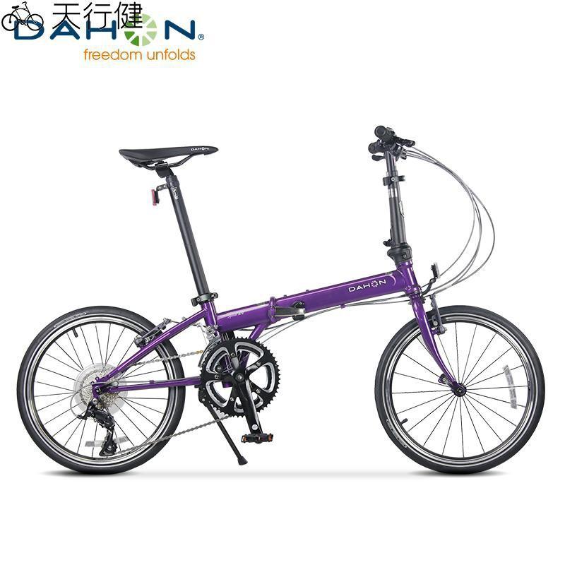 #自行車#DAHON大行SP18折疊自行車20寸18速成人男女遠行公路折疊車KAC083