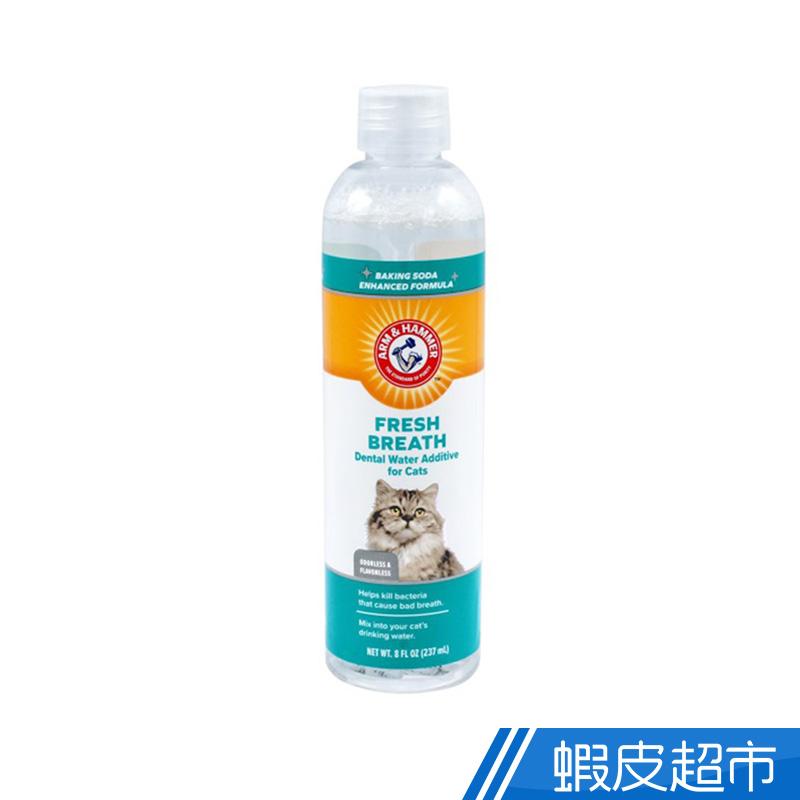 ARM & HAMMER 鐵鎚牌 貓用潔牙水 237ml 貓咪專用 口腔保健 廠商直送