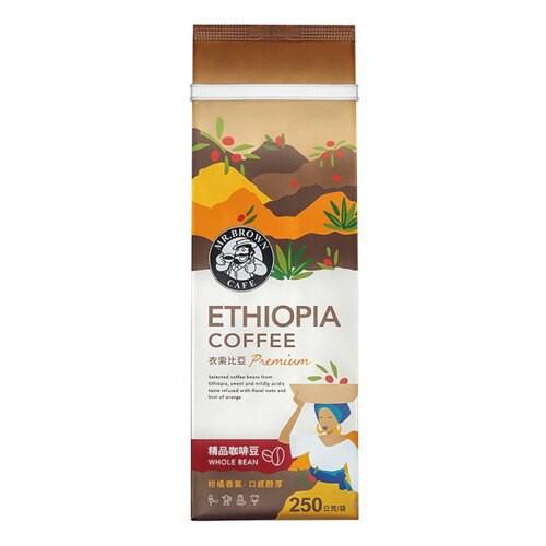 伯朗精品咖啡豆-衣索比亞250g 【康鄰超市】