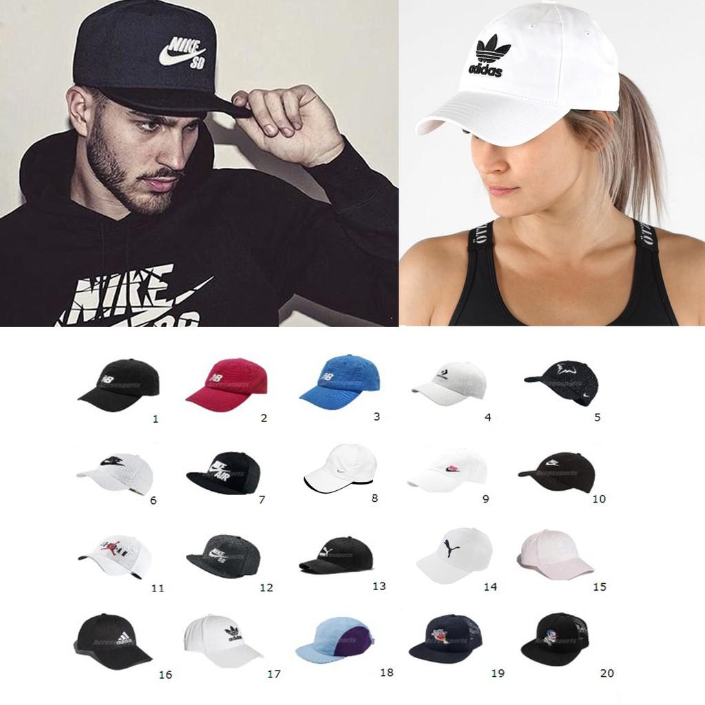 老帽 棒球帽 NIKE Jordan NB adidas Puma ASICS 帽子 穿搭 任選 【ACS】