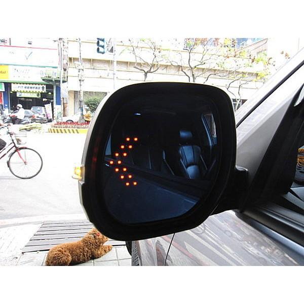 明耀汽車~三菱OUTLANDER 鍍鉻雙箭頭LED方向燈後視鏡片