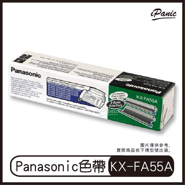 Panasonic專用轉寫帶 KX-FA55A(2入)