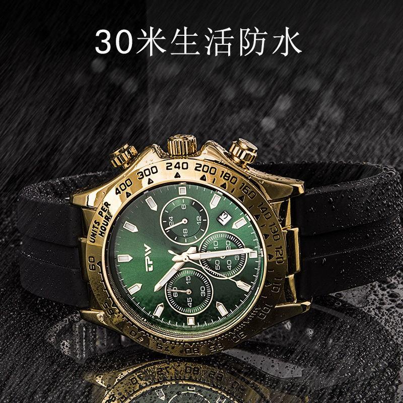 實拍⚡現貨必備 特惠綠水鬼手錶男士手錶多功能日曆手錶男夜光防水手錶硅膠帶運動手錶