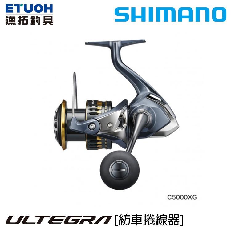 SHIMANO 21 ULTEGRA [漁拓釣具] [紡車捲線器]