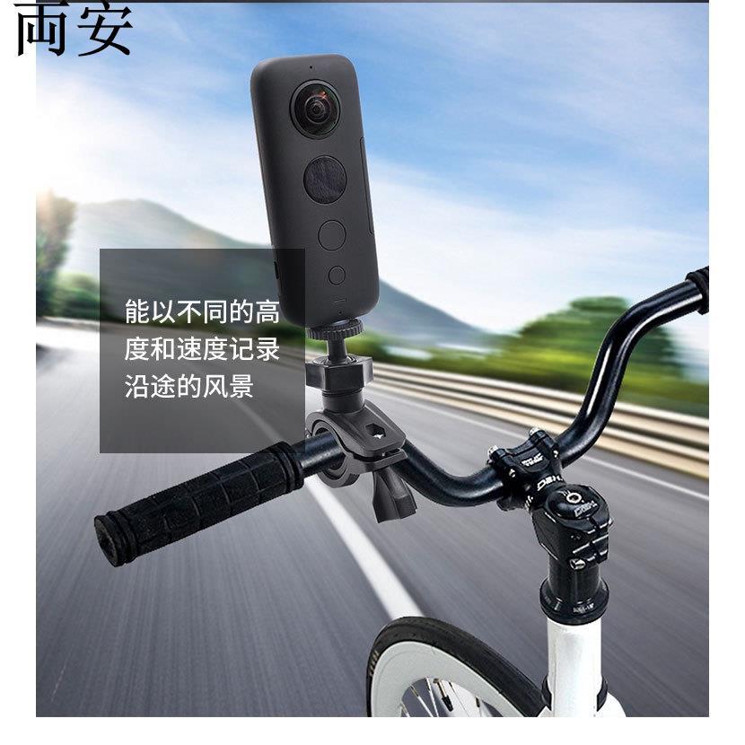 Insta360 ONE X/EVO全景運動相機固定支架自行車支架摩托車支架配件両安汽配城