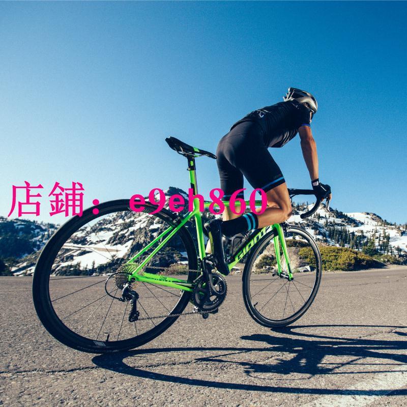 (運動百貨店)Giant捷安特TCR Advanced 1 KOM碳纖維專業競速爬坡男公路自行車