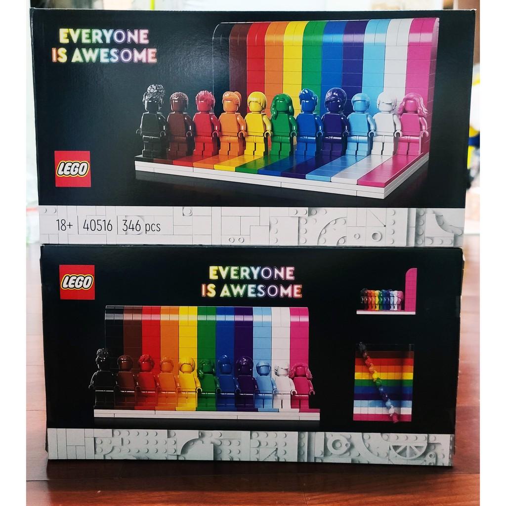Lego 40516 現貨 可刷卡 全新 盒裝 彩虹 人偶 樂高
