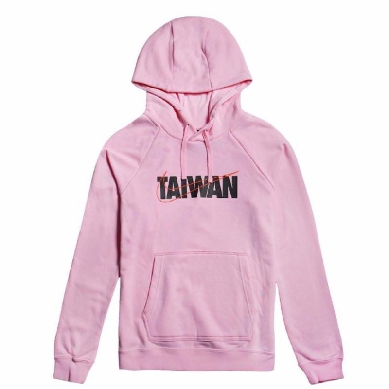 Nike粉色Taiwan字樣帽踢