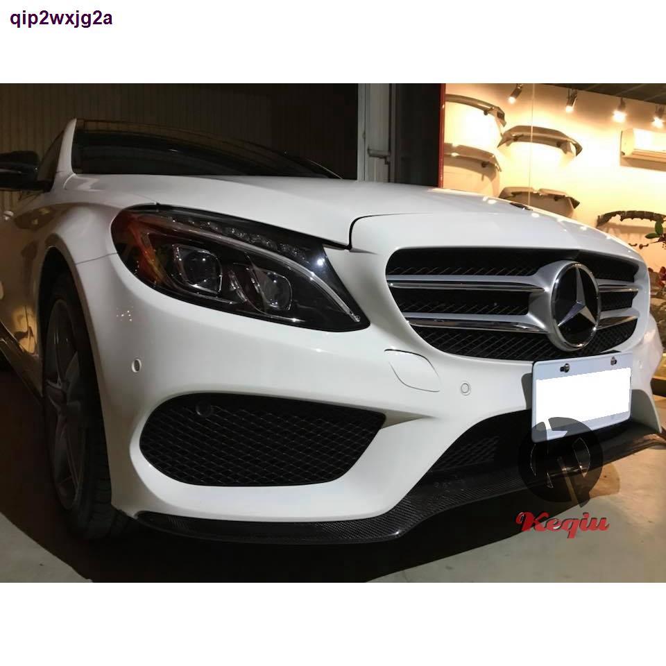 🔥特價🔥✔☃✙起秋汽車精品 賓士BENZ W205 C300 碳纖維 前下巴 擾流板 保桿 Carbon AMG C