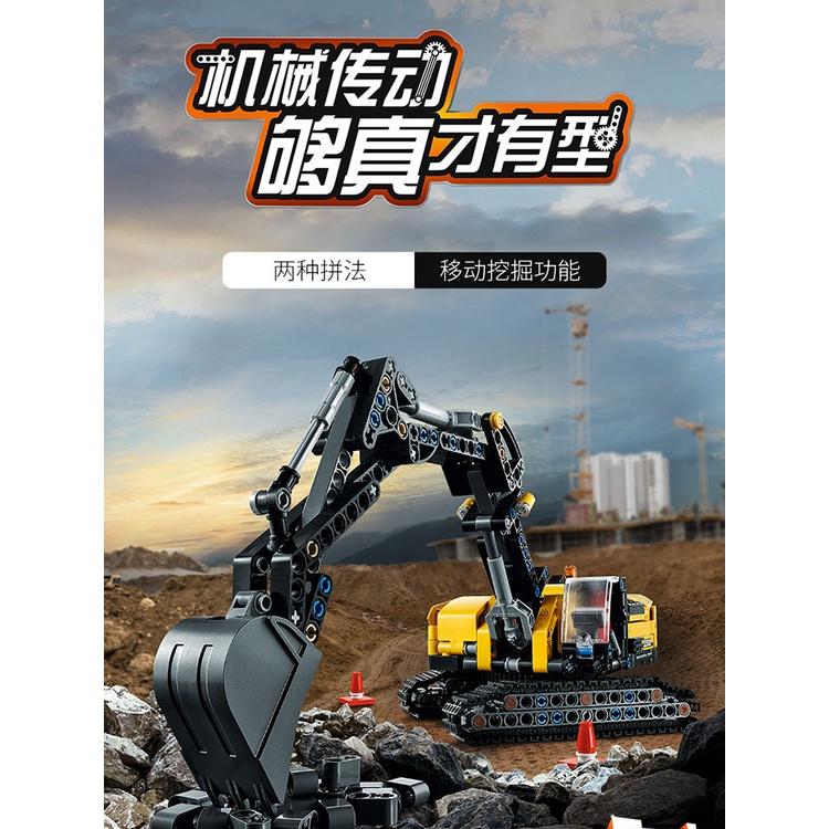 樂高旗艦店官網機械組42121重型挖掘機樂高積木兒童玩具男孩女孩
