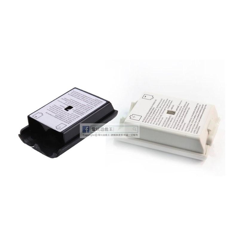 ☆電玩遊戲王☆微軟 XBOX360 無線手把電池盒 電池蓋 電池殼 黑色白色任選 可裝AA三號電池2顆 全新現貨
