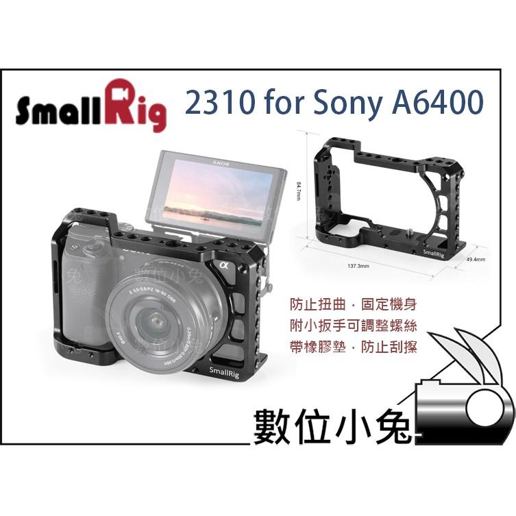 數位小兔【SmallRig Cage 提籠 2310 for Sony A6400】兼容 Sony A6400 A650