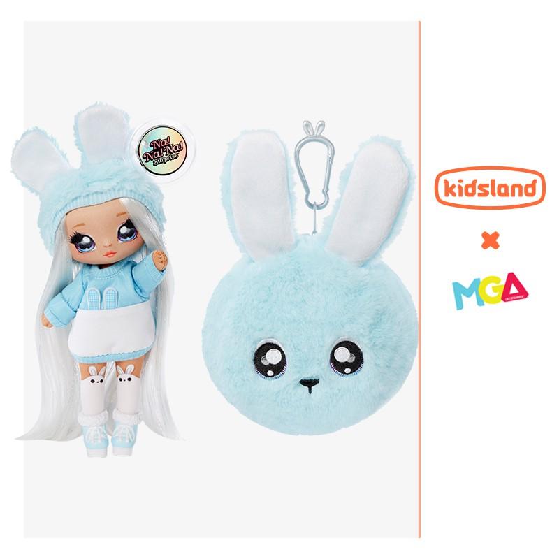 凱知樂 NaNaNa驚喜娜娜娜布偶娃娃女孩換裝美髮DIY公仔玩具禮物#模型擺件生日禮物