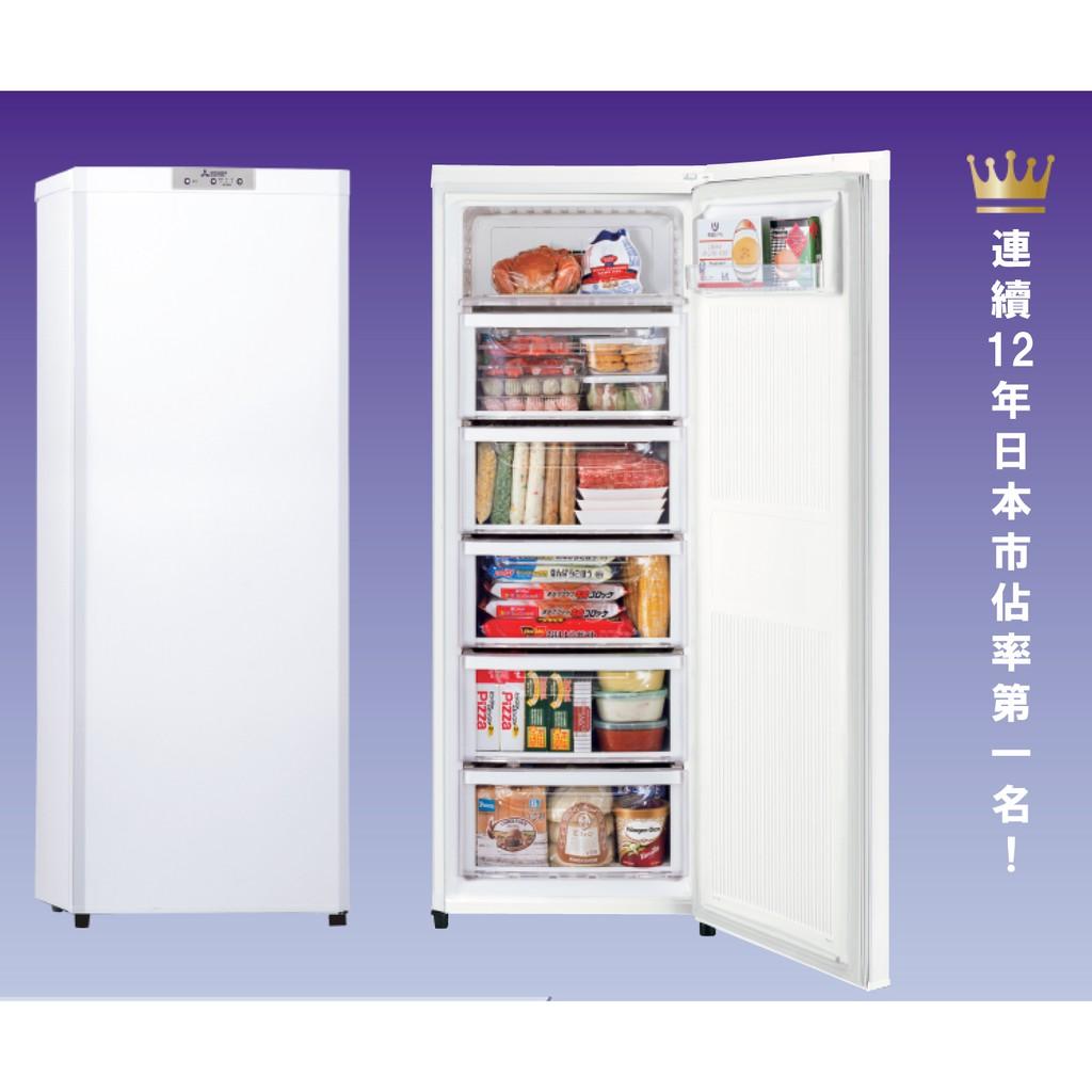 MITSUBISHI三菱 144公升直立式冷凍櫃 MF-U14P-W-C【預購排單】