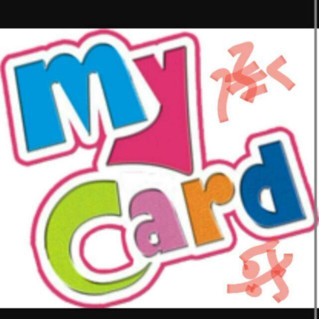 《承哥》Mycard 90-400勿刷卡結帳