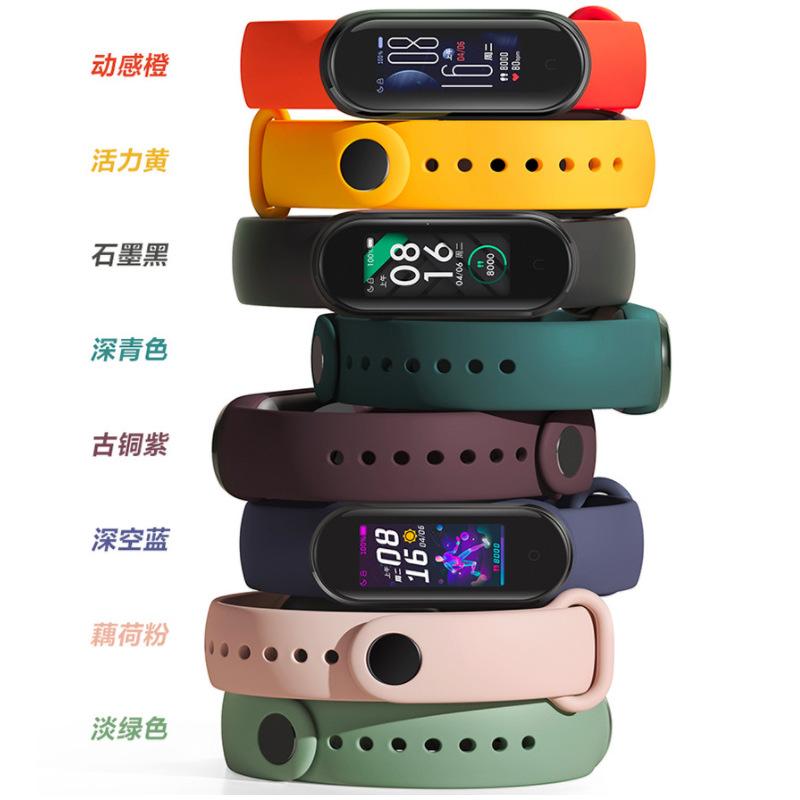 💥【Q姐數碼】💥小米手環5表帶 智能運動mi band 5硅膠替換帶小米手環6腕帶 智能手環 運動手環 小米手環