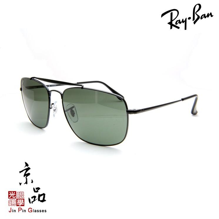 【RAYBAN】RB3560 002/58 將軍版飛官 墨綠偏光鏡片 黑框 雷朋太陽眼鏡 公司貨 JPG 京品眼鏡
