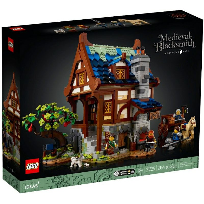 【ToyDreams】LEGO樂高  IDEAS 21325 中世紀鐵匠 鐵匠屋 鐵匠舖