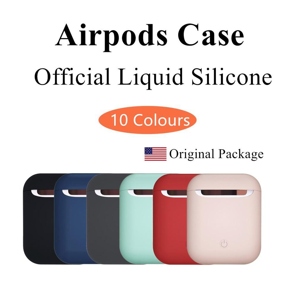 AirPods 保護套 無線耳機 藍牙耳機套 防摔 蘋果 Apple 保護殼 防丟 耳機收納 蘋果耳機防摔殼