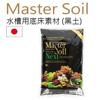 Master Soil 日本水晶蝦水草黑土(細顆粒/ 可可棕/ 1L) 分裝BCA01051 咖啡色 新北市