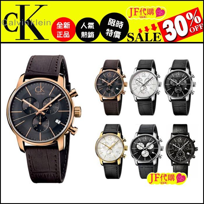 ㊣JF代購㊣ Calvin Klein手錶 三眼多功能石英 CK男女腕錶 CK情侶錶