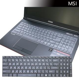 MSI GE62VR 7RE 7RF 抗菌 TPU 鍵盤膜 鍵盤保護膜 (MSI15603) 臺北市