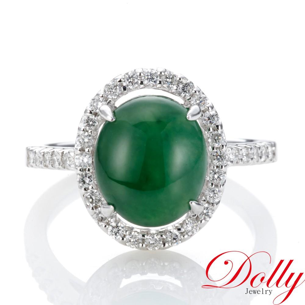 Dolly 緬甸 冰種陽綠翡翠 14K金鑽石戒指