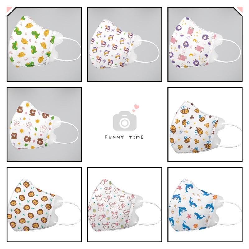 🔥現貨 台灣製造 MIT興安立體醫用口罩 幼童XS(1-4歲)兒童S(5-8歲)立體醫用口罩 50入/盒