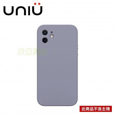 UNIU NEAT 矽膠保護殼 iPhone 12 6.1 藍紫