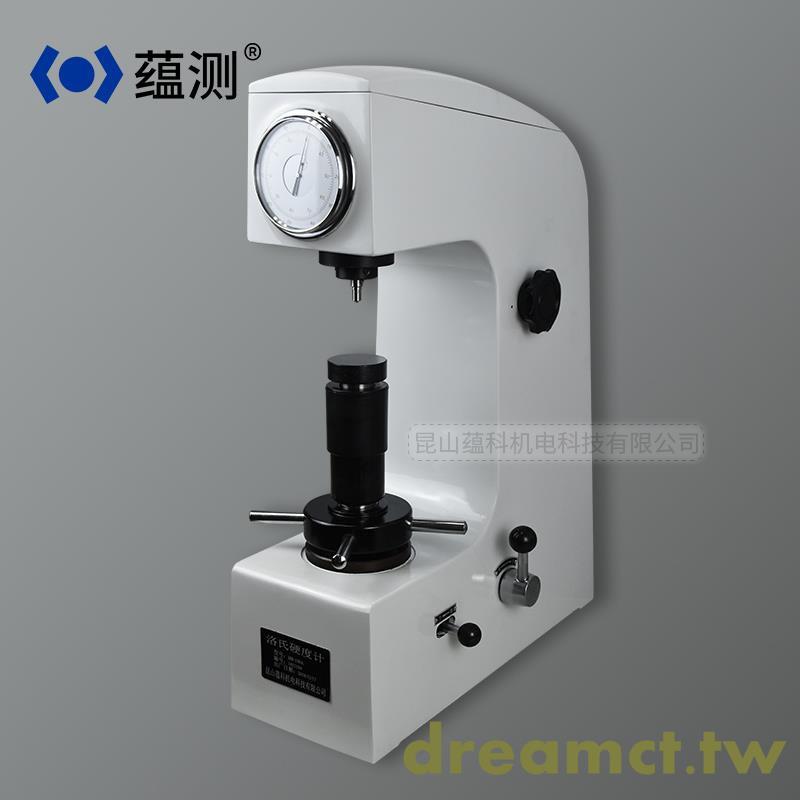 【上新★】洛氏硬度計 HR-150A 臺式硬度計 HRC硬度計 手動洛氏硬度計