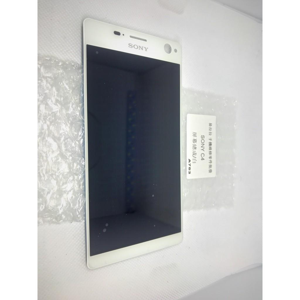SONY C4  (E5353) 液晶 面板  / 白