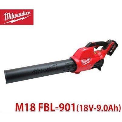 Milwaukee 米沃奇M18 FBL-901 18V鋰電無碳刷鼓風機 吹風機 新款
