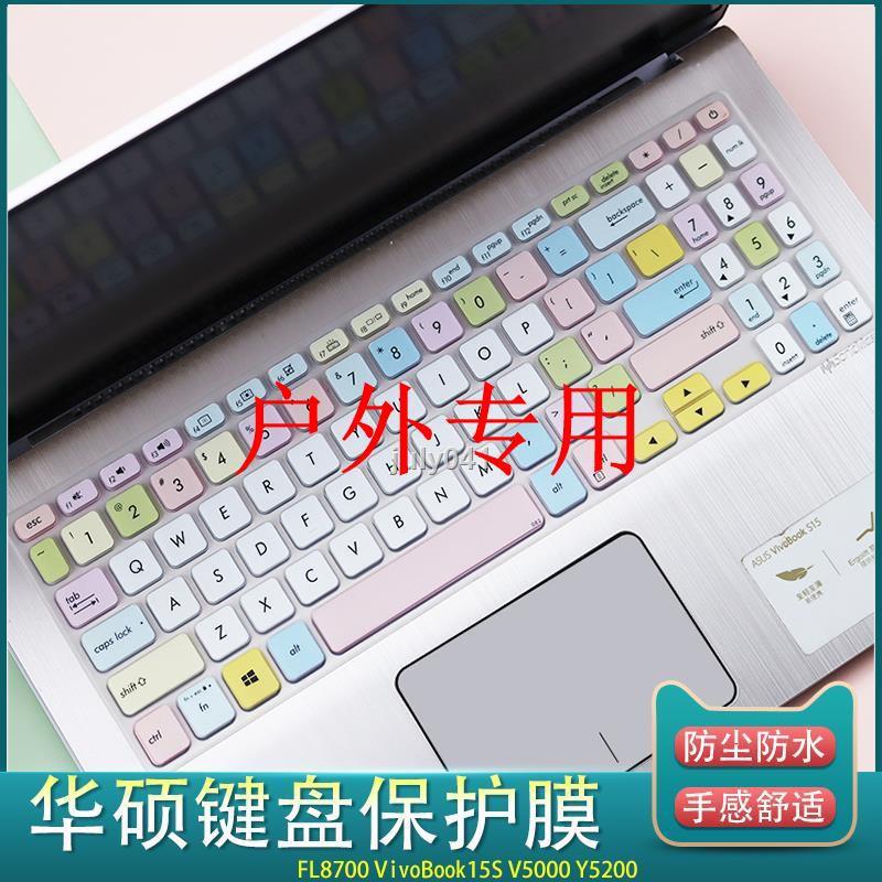 店長推薦 ۞◄☫華碩15.6英寸FL8700/VivoBook15S筆記本V5000電腦Y5户外专用AUKJE