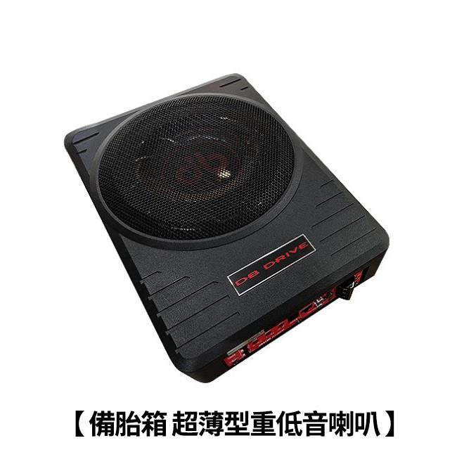 賓士 W177 V177 W247 C118 X118 備胎箱 10吋 超薄型重低音喇叭 (禾笙影音館)