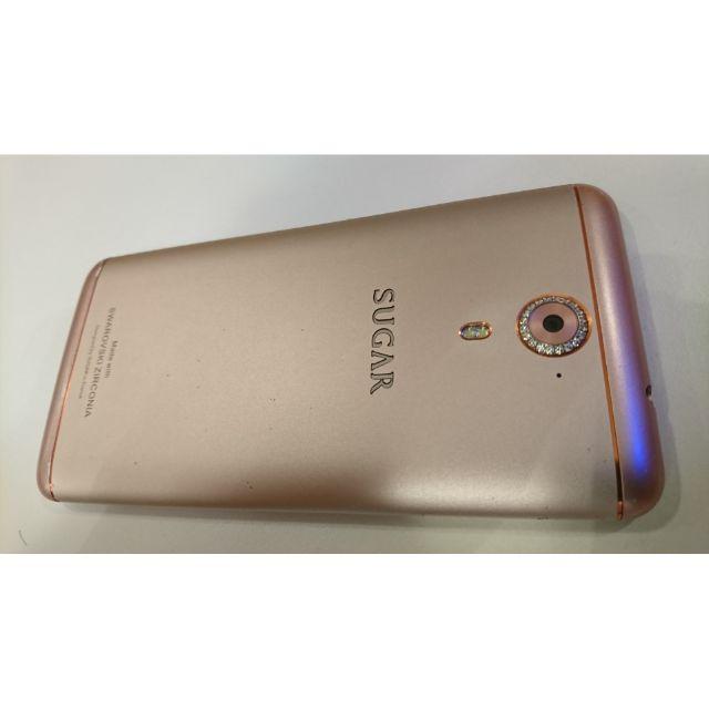 廣角自拍糖果手機 SUGAR F7 mini 4GB 32GB 5吋 4G LTE 指紋辨識 雙卡雙待 二手機