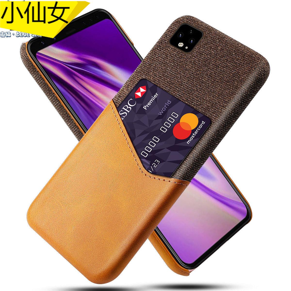 現貨✨熱銷官網同款 原廠正版 谷歌 Pixel5 Pixel4A Pixel 4 4XL 手機殼 創意布紋皮套 保護套