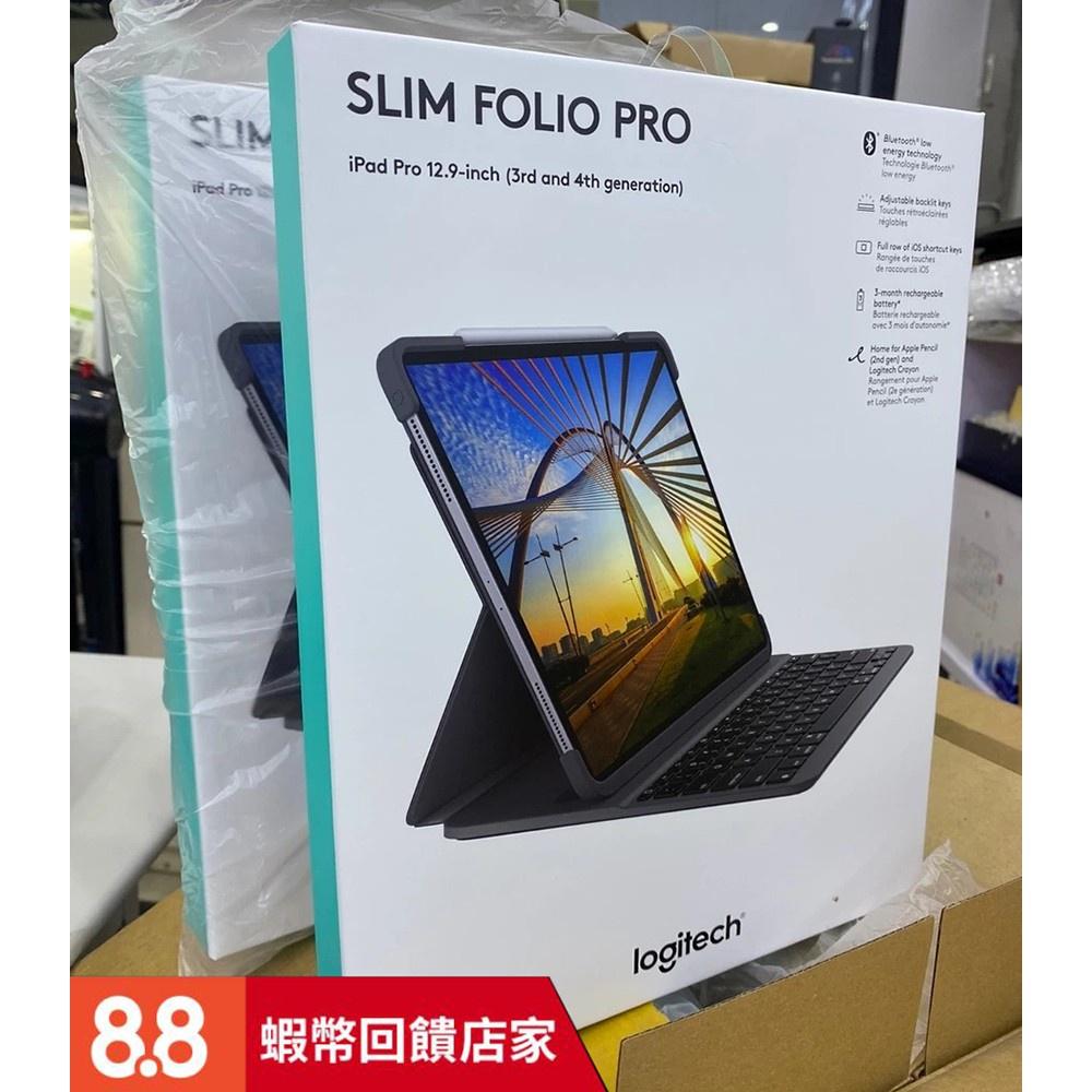 【現貨】羅技Folio Combo Touch ipad Pro2021款11/12.9/10.2藍牙無線鍵盤