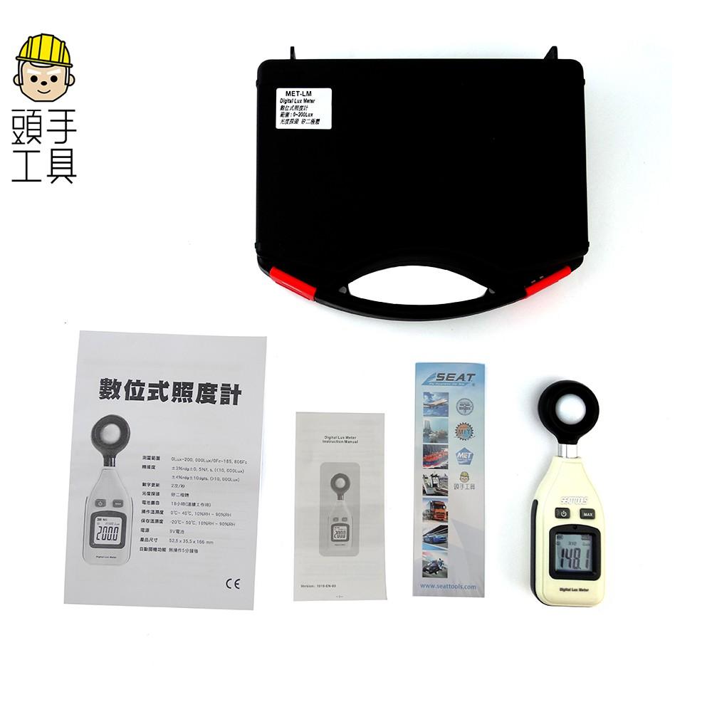 測光表/照度計/亮度計/測光儀/亮度器/亮度測試/照明儀器
