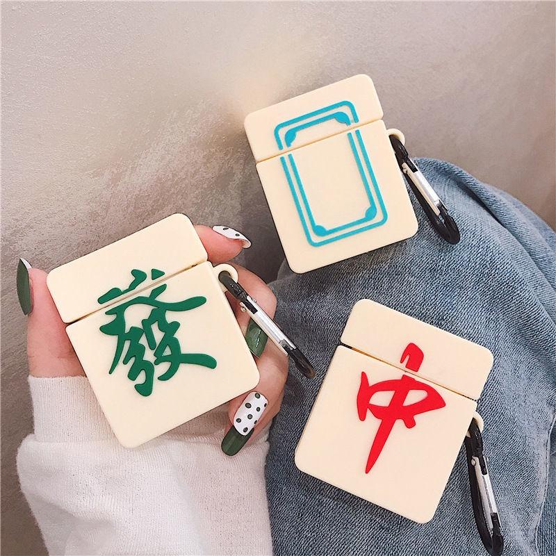 麻將 airpods保護套中華煙盒蘋果airpods2無線藍牙耳機套3代潮牌殼pro