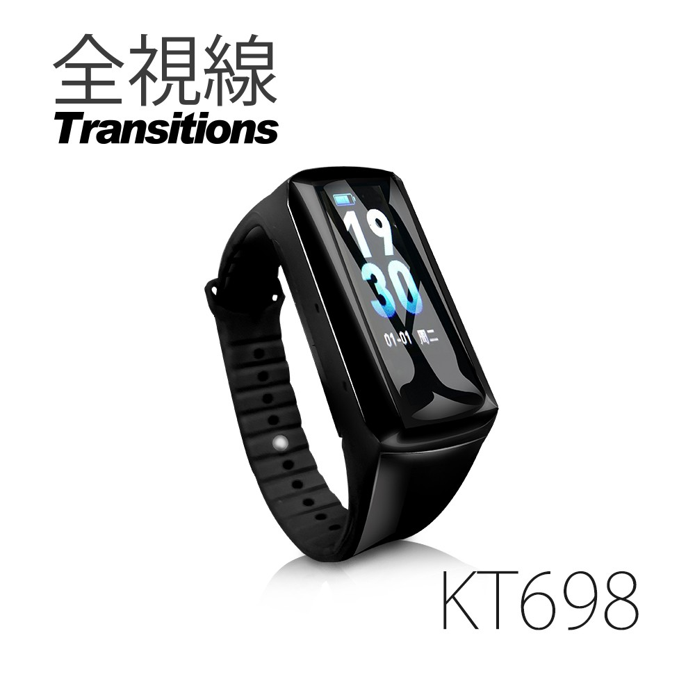 全視線 KT698內建手錶功能隱藏式鏡頭FULL HD 1080P 攝影手環